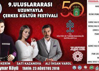 В Турции пройдет Международный Фестиваль черкесской культуры