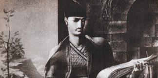Шота Руставели