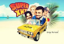 Arthur Khalatov released # Super Hit
