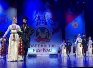 Осетины представили свою культуру на фестивале в Стамбуле