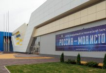 В Ставрополе состоится фестиваль «Гранатовый сад»