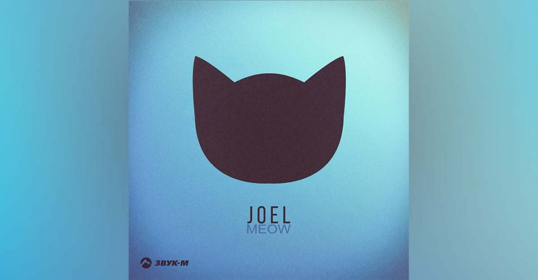 """New track from Joel - """"Meow"""""""