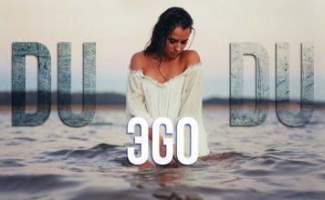 ЭGO представил новый трек «Du du du»