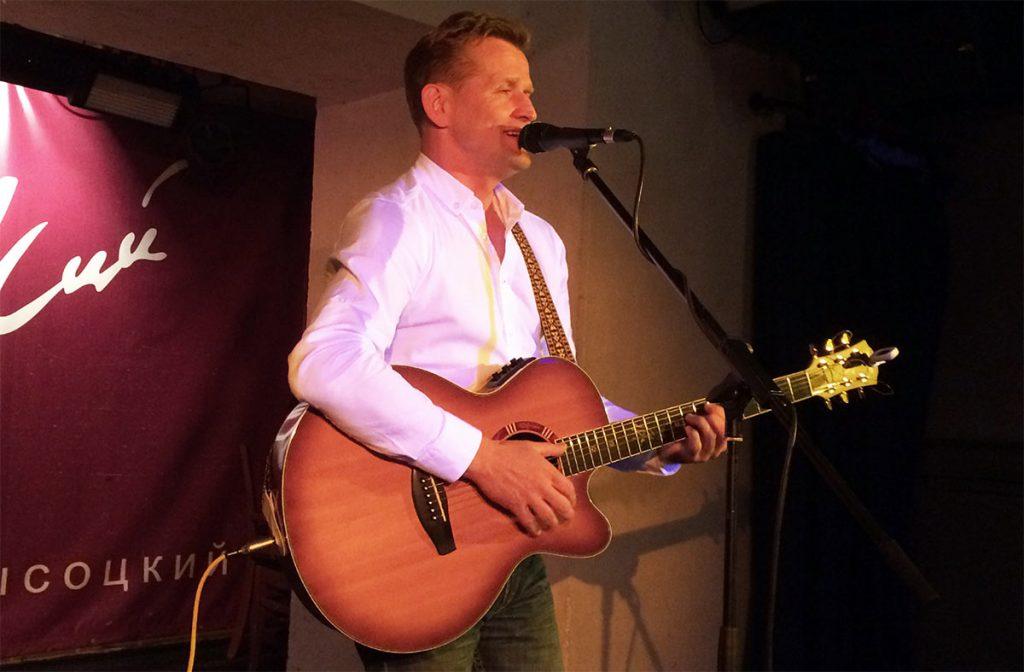 Концерт автора и исполнителя Дмитрия Юркова прошёл в Москве