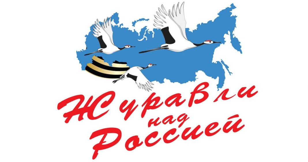 """The festival """"Cranes over Russia"""" will be held in Makhachkala"""