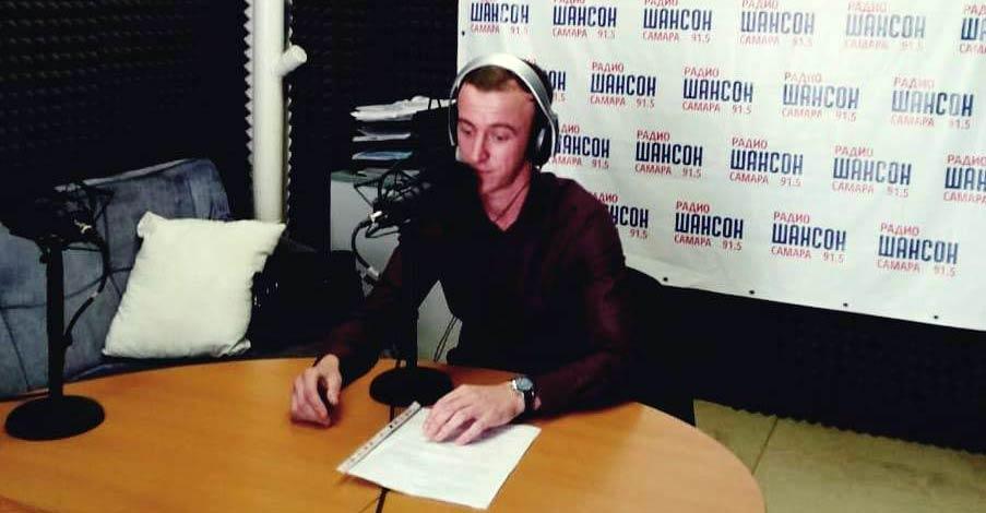 На днях в рамках гастрольной программы известный исполнитель трека «Шальная карта» Гоша Грачевский побывал в Самаре