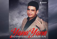 """""""Yana Yana"""" - the premiere of the new dance track and music video from Hovhannes Karamyan"""