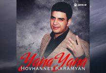 """""""Yana Yana"""" - премьера нового танцевального трека и клипа от Hovhannes Karamyan"""