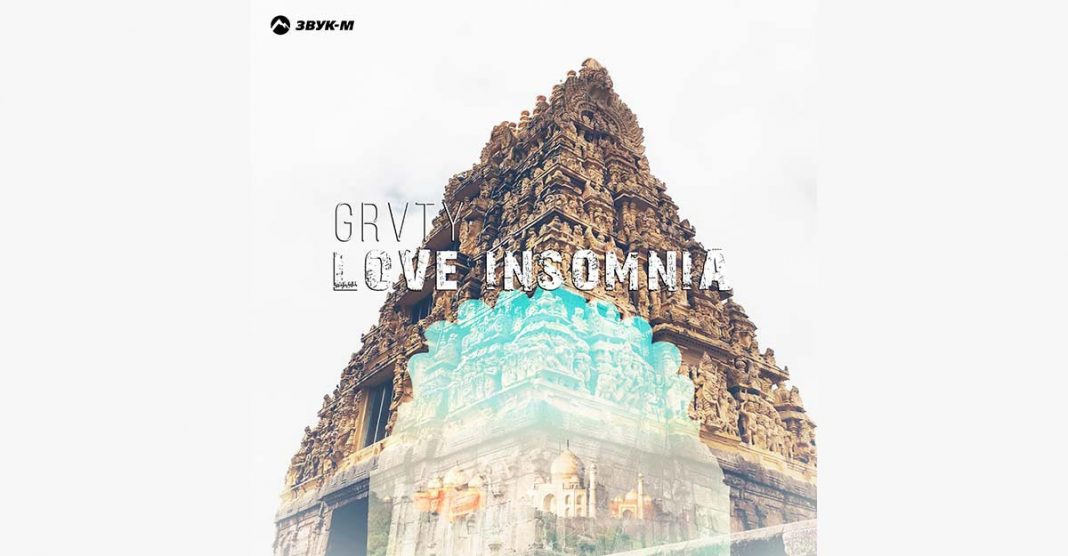 "The premiere of the new single! GRVTY ""Love Insomnia"""