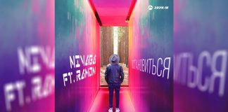 "Nivaga ft. Ramon represent the single ""Stop"""