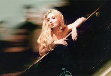 "Sabrina Carpenter представила альбом ""Singular Act I"""