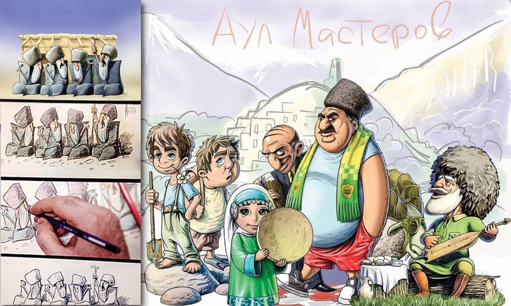 «Аул мастеров». В Дагестане создали новый мультфильм о жизни горцев