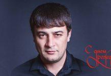 Магамет Дзыбов отмечает день рождения!
