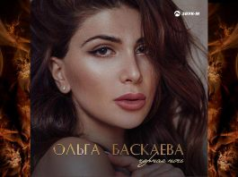 """A new author song by Olga Baskayeva """"Black Night"""" has been published"""