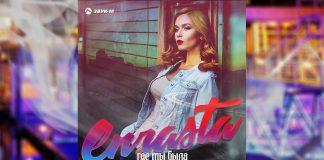 Вышел новый сингл Enrasta – «Где ты была»