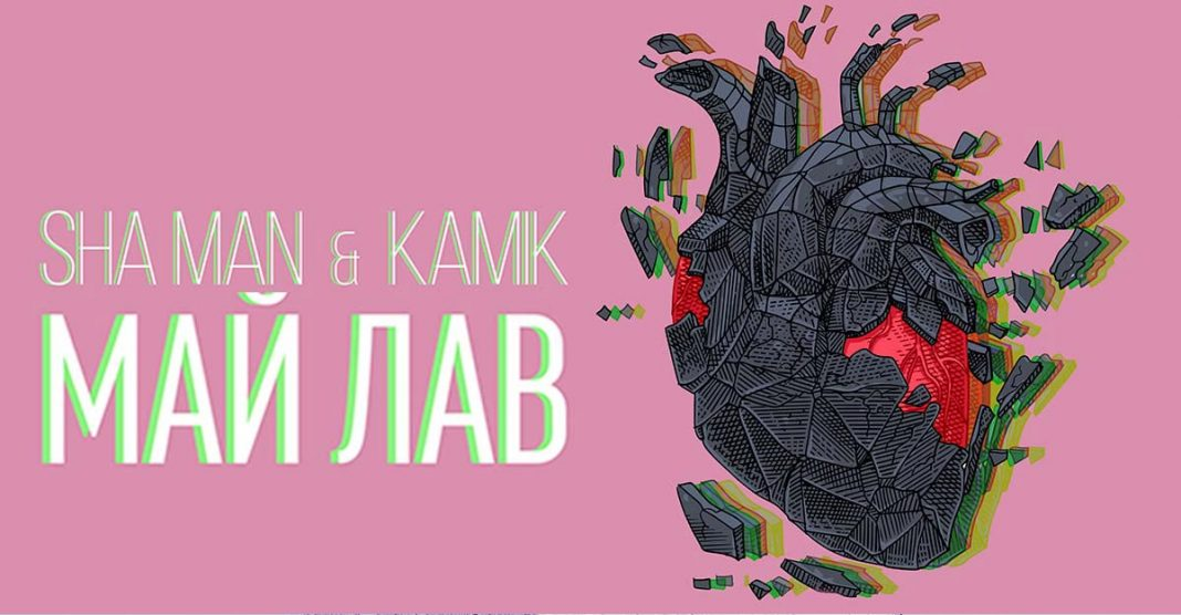 "Sha Man and Kamik released track ""Mai Love"""