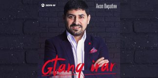"Hakob Virabyan released the clip ""Gtanq irar"""