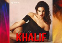 "A new dance composition from Khalif ""You are my dream"""