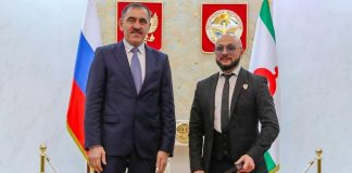 Sultan Uragan received the title of Honored Artist of Ingushetia