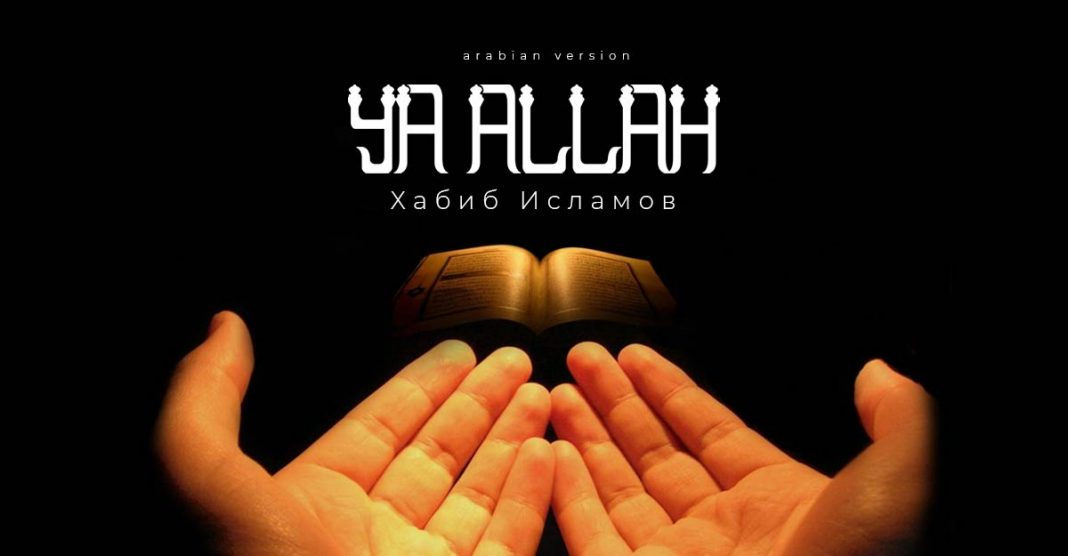 "The premiere of the single ""Ya Allah"" (arab version) by Habib Islamov"