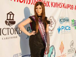 "Tamara Garibova became a partner of the beauty contest ""You are unique"""