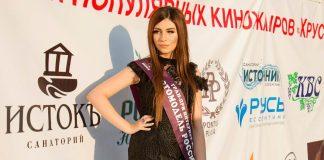 Тамара Гарибова стала партнером конкурса красоты «Ты уникальная»