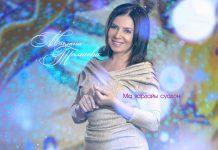 "The album of Milana Tomaeva in the Ossetian language ""Ma zardayi suadon"" was published."