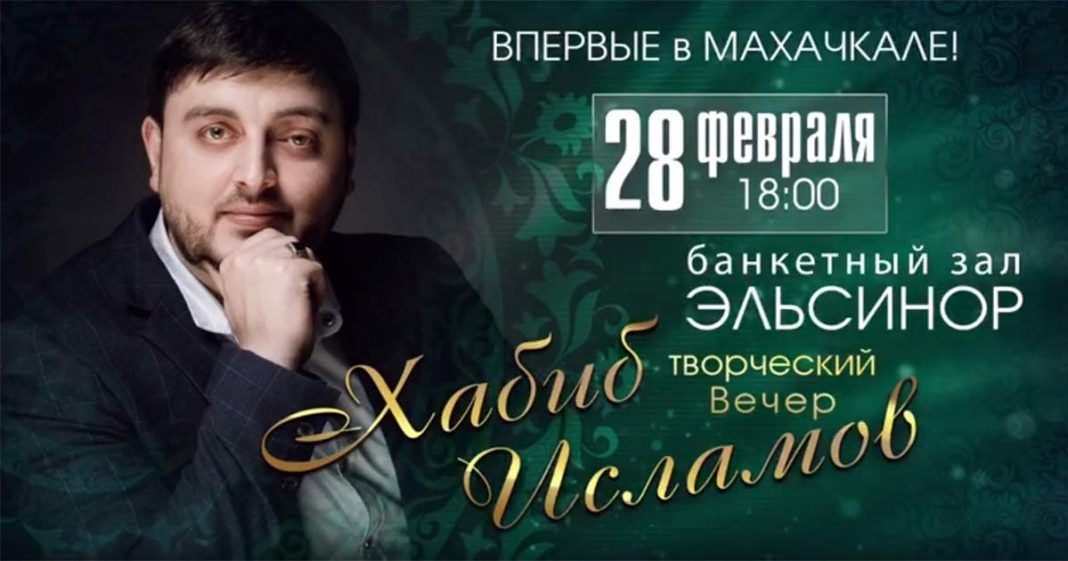 """Habib Islamov: 10 years on stage!"""