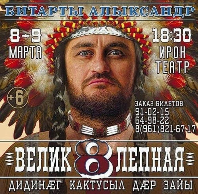 "Zarina Bugayeva and Ruslana Sobiev will take part in the production of the play ""The Magnificent Eight"""