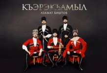 "The song ""Karekamyl"" by Azamat Bishtov was published!"