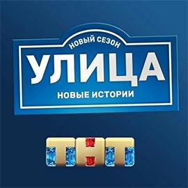 """Синхронизация. Музыкальное издательство """"Звук-М"""""""