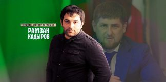 """Ramzan Kadyrov"" - a new track by Reisan Magomedkerimov was released"