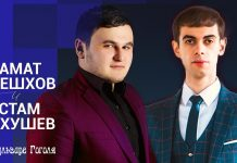 «На бульваре Гоголя» - дуэт Азамата Пхешхова и Рустама Нахушева уже на всех цифровых витринах