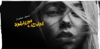 Khalif и ADAM записали совместный трек – «Славное время»