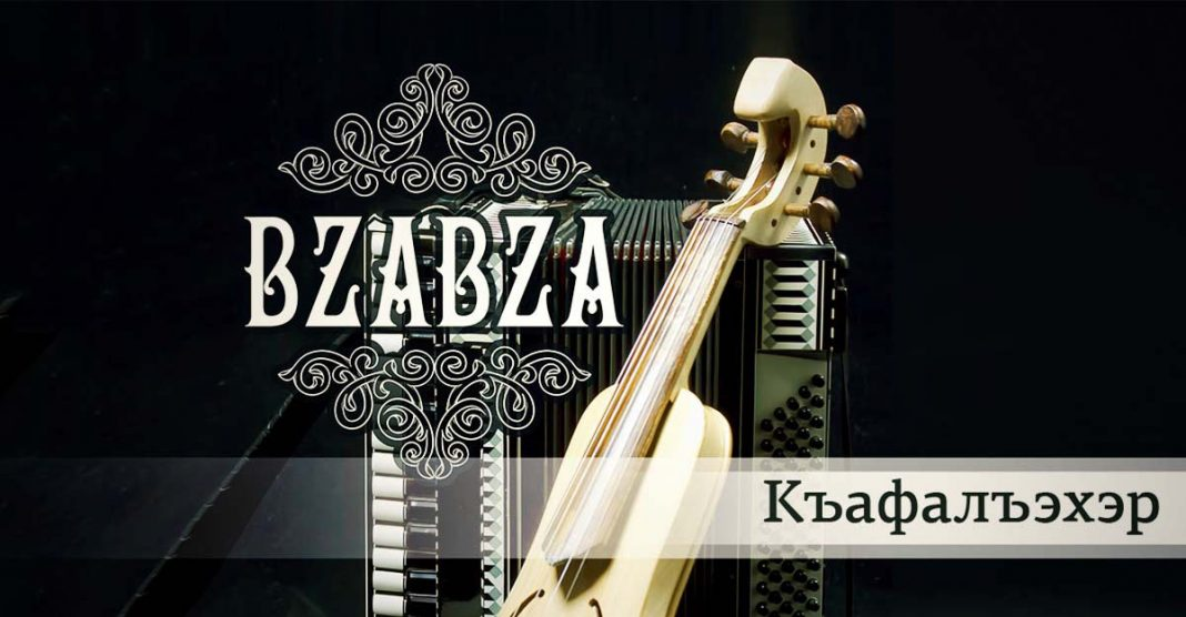 """BZABZA"" presents instrumental album ""Qafeher"""