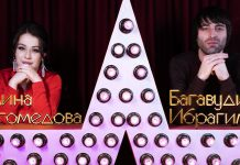 """The beauty of love"" comes to life in the duet song of Amina Magomedova and Baghavudin Ibragimov"