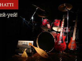 Ноты весны в новой композиции группы «HATTI» - «Хатти уей-уей»