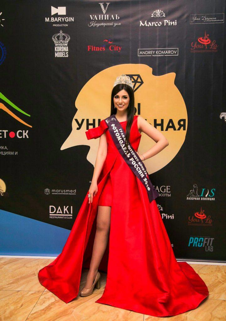 Певица и модель Тамара Гарибова выступила партнером конкурса красоты «Ты уникальная»