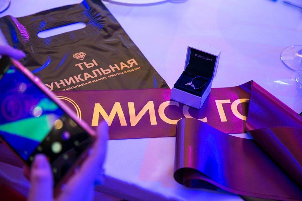 Призы конкурса красоты «Ты уникальная» под брендом Тамары Гарибовой