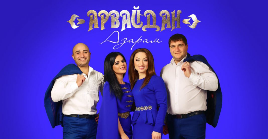 """Azaram"" - a new bright lezginka performed by the group ""Arvaydan"""