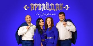 """""""Azaram"""" - a new bright lezginka performed by the group """"Arvaydan"""""""