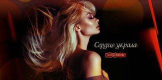 "Aslan Kyatov ""Stole the Heart"" - single premiere"