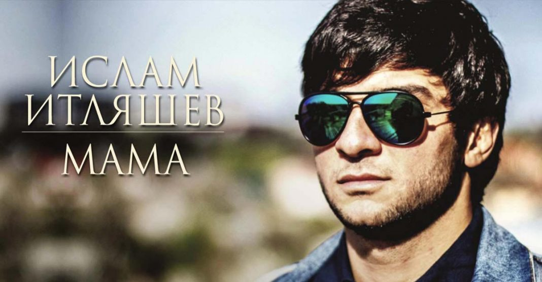 "The premiere of Islam Itlyashev's single ""Mama"""