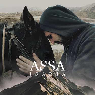 Вышел дебютный альбом группы «IsAria» - «ASSA»