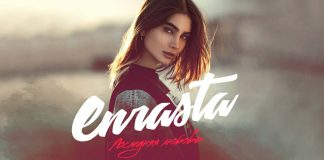 "Enrasta ""Last Love"". The premiere of the single!"