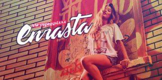 Enrasta представил новый сингл - «Ты передумала»