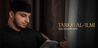 "Isa Esambaev introduced a new nasheed - ""Tariqu al-'ilmi"""
