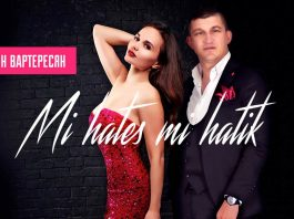 "Leon Varteresyan dedicated to his listeners a new song - ""Mi hates mi hatik"""