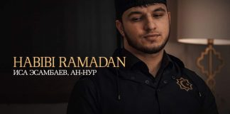"Isa Esambayev and An-Nur presented nashid ""Habibi Ramadan"""