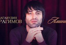 """""""Amina"""" - a new incendiary lezginka from Baghavudin Ibragimova!"""